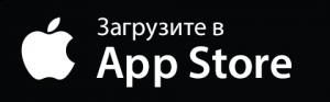 загрузка из appstore